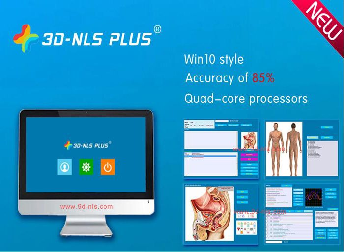 3d nls software download where to download?
