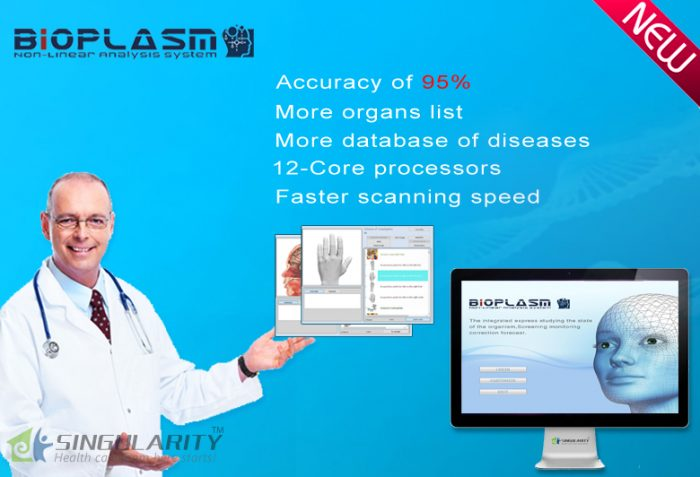 health diagnostic scanner 3d