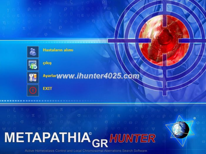 hunter 4025 nls